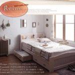 【Reine】カントリー調収納ベッド